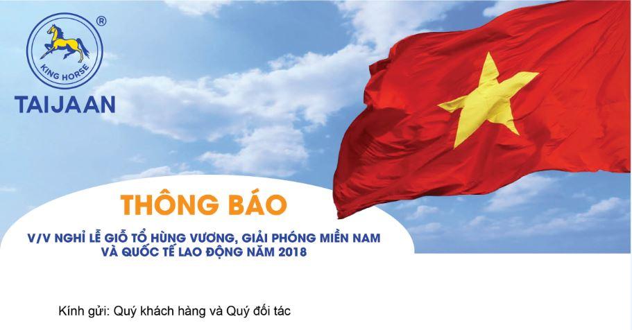 [TB] Lịch nghỉ lễ Giỗ Tổ Hùng Vương (10/03 AL), Giải phóng Miền Nam (30/04) và Quốc tế Lao Động (01/05)