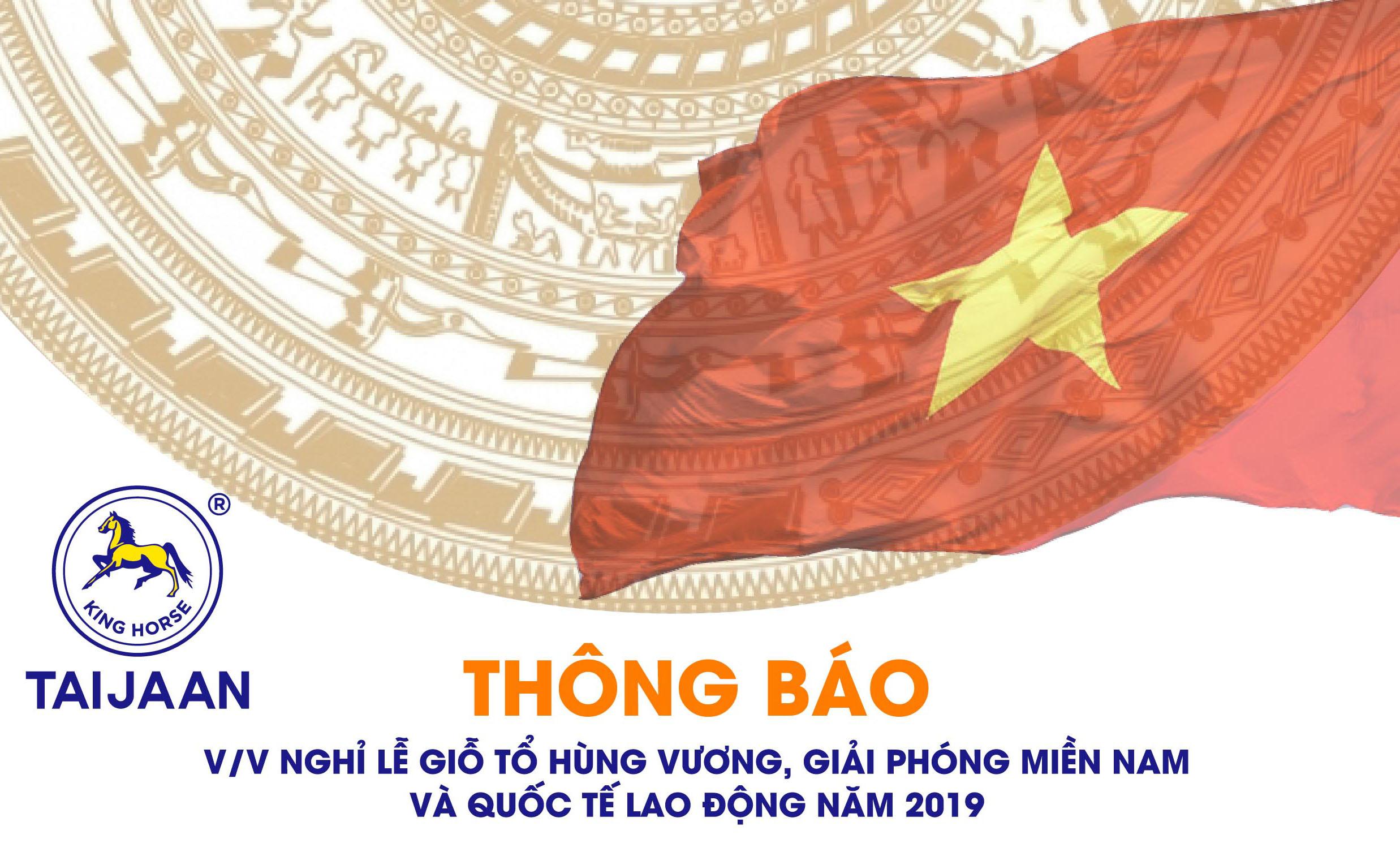 [TB] Lịch nghỉ Giỗ Tổ Hùng Vương, Giải phóng Miền Nam và Quốc Tế Lao Động